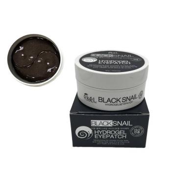 Гидрогелевые патчи для глаз Black Snail Hydrogel Eye Patch Ekel