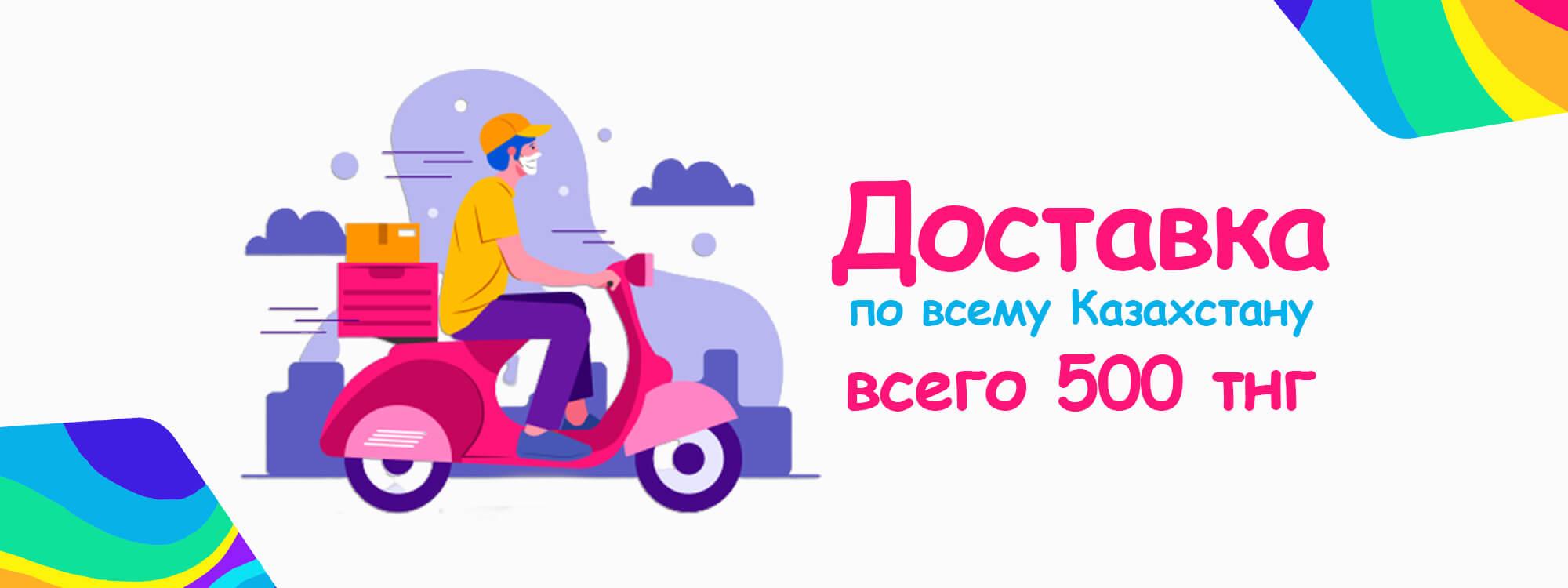 Интернет магазин косметики в Алматы