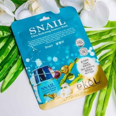 Тканевая маска Snail Ultra Hydrating Essence